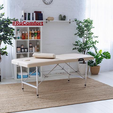 Складной массажный стол RuComfort (190х70x75-95 см) Comfort LUX 190P