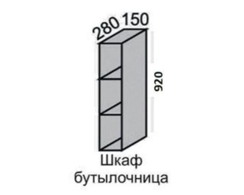 Шкаф МАДЕНА с полками ВШП-15