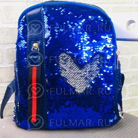 Рюкзак синий с пайетками меняющий цвет Cиний-Серебристый с молнией LOLA