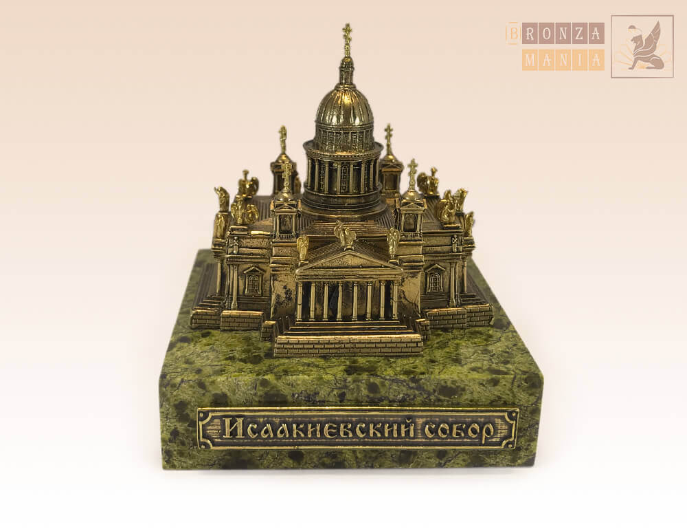 фигурка Храм Исаакиевский собор на змеевике
