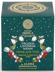 Скраб для тела Frozen Limonnik Nanai Natura Siberica By Alena Akhmadullina
