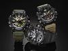 Купить Мужские часы CASIO G-SHOCK GG-1000-1A5DR по доступной цене