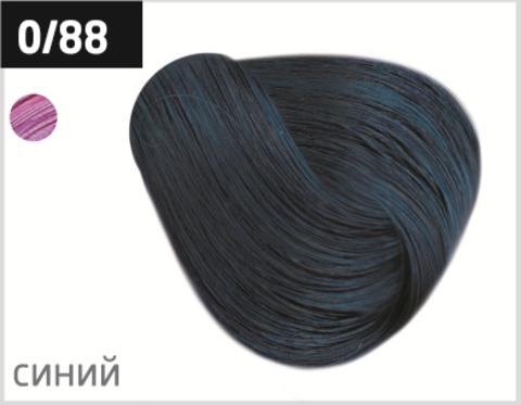 OLLIN color 0/88 корректор синий 60мл перманентная крем-краска для волос