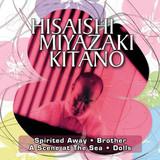 Joe Hisaishi / Hisaishi - Miyazaki - Kitano (CD)