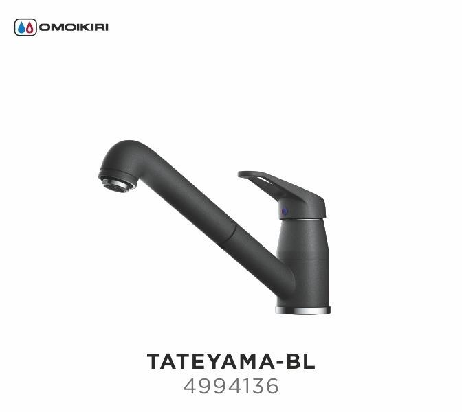 Смеситель для кухни OMOIKIRI Tateyama-BL (4994136)Современный дизайн<br>Смеситель для кухни OMOIKIRI Tateyama-BL (4994136)<br><br>Имеет вытяжной шланг длиной до 800мм.<br>Практичный однорычажный смеситель выполнен в современном стиле и снабжен высоким попоротным изливом. Аэратор с регулятором расхода воды произведен из специального полимерного материала, благодаря чему на нем никогда не появится известкового налета и ржавчины.<br><br>Классический, проверенный временем дизайн;<br>Высококачественная латунь без содержания свинца сохранит воду чистой и здоровой;<br>Аэратор произведен из пластика, благодаря чему на нем никогда не появится известкового налета и ржавчины;<br>Коробка внутри проложена поролоном, который обеспечит сохранность изделия при транспортировке;<br>Полный набор креплений, соединительных шлангов, подробная инструкция и гарантийный талон в комплекте.<br><br>Обзор смесителей OMOIKIRI<br><br>Официальный дилер OMOIKIRI™<br>