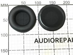 Амбушюры AKG K181 DJ