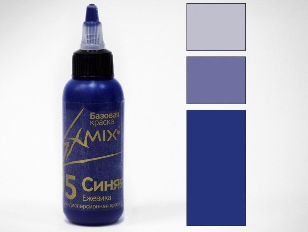 Exmix Краска  укрывистая Exmix 05 Синий 15 мл Exmix_05_Синий.jpeg