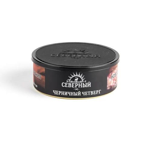 Табак Северный 100 гр Черничный четверг