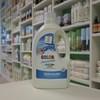 Жидкое средство для стирки детских изделий и для чувствительной кожи