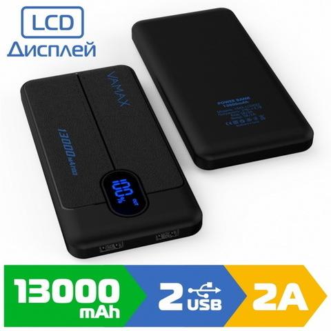 Power Bank Vamax VMX-LCD1122, дисплей, 2xUSB, 13000mAh, black