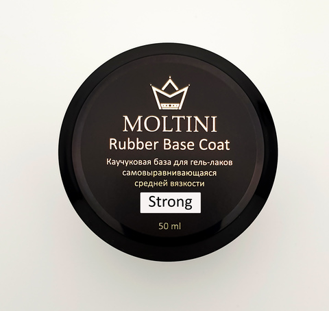 Каучуковая база Moltini Base Strong, 50 ml