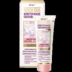 ReNEW Skin Клеточное обновление Бьюти-крем для лица дневной SPF 15 для всех типов кожи ,50мл.в кор.