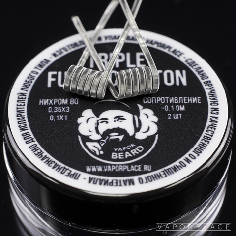 Triple Fused Clapton Vapor Beard