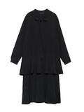 Платье «EGIRELF» купить