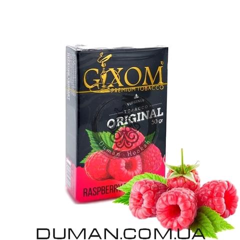Табак Gixom Raspberry (Гиксом Малина)