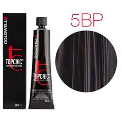 Goldwell Topchic 5BP (жемчужный темный шоколад) - Cтойкая крем краска