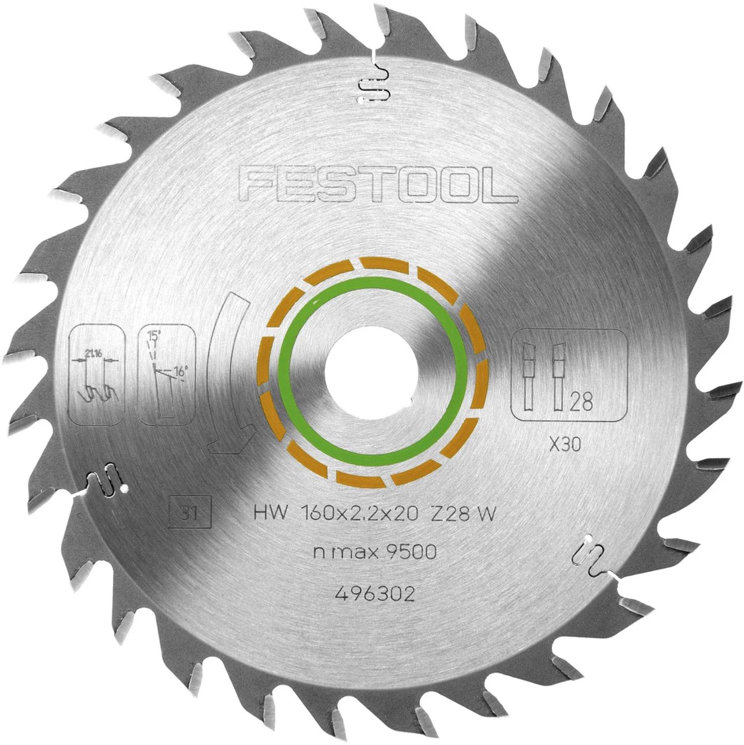 Диск пильный с мелким зубом 160x2,2x20 W48 Festool 491952