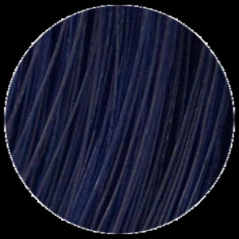 Goldwell Topchic  A-Mix (микс-тон пепельный) - Cтойкая крем краска