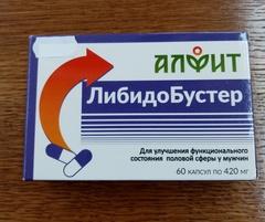 ЛибидоБустер, 60 капсул (Гален)
