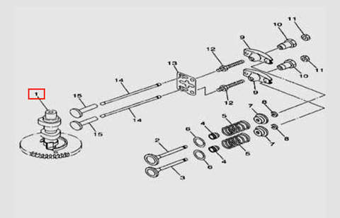 Вал распределительный для лодочного мотора F5 Sea-PRO(5-1)