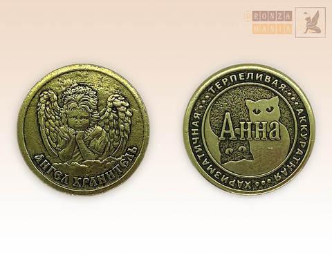 именная монета Анна