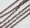 Винтажная цепь (звено 5х3.5 мм) (оксид меди), 10 cм