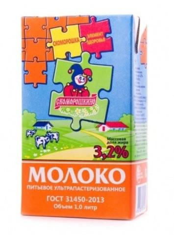 """Молоко ультрапастеризованное  """"Скоморошка""""  3,2% т/п 1л"""
