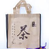 Подарочная сумка вид-2