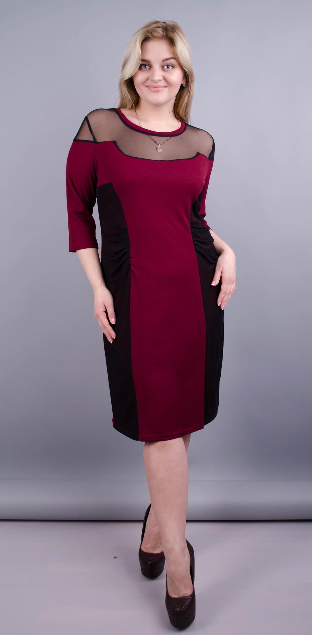 Ада. Романтична сукня плюс сайз. Бордо.