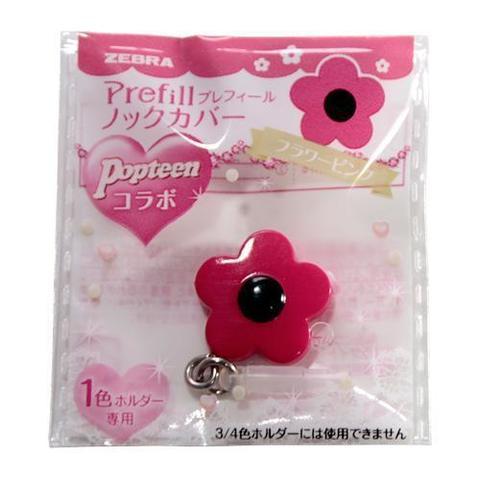 Кулон Zebra Prefill для ручек S1A7/BA7/MA90 (розовый цветок)