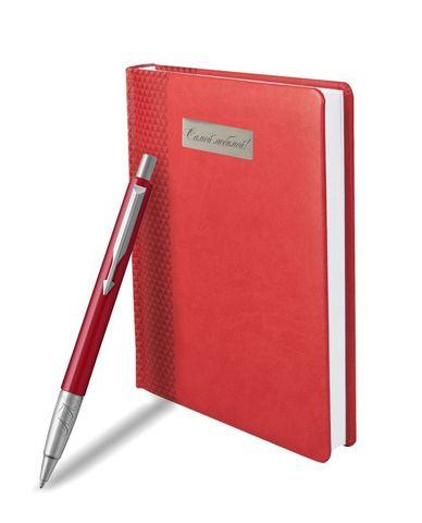 Набор с гравировкой: Ежедневник недатированный и Шариковая ручка Parker Vector Standard K01, цвет: Red