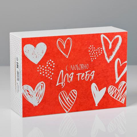 Коробка складная «С любовью», 16х23х7.5 см