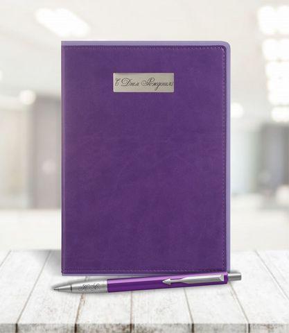 Набор с гравировкой: Ежедневник и Шариковая ручка Parker Vector Standard K01, цвет: Purple