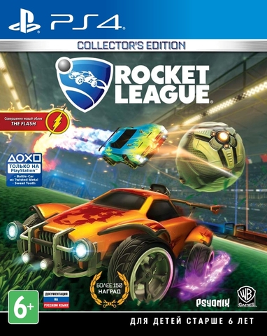 PS4 Rocket League. Collector's Edition (русские субтитры)