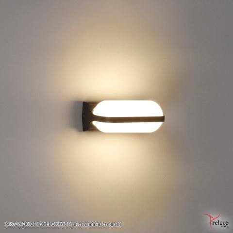 86832-9.2-002TLF LED2*6W BK светильник настенный