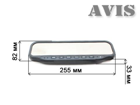 Автомобильный видеорегистратор AVIS AVS0466DVR