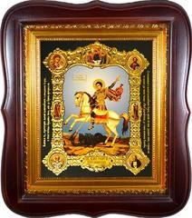 Чудо Георгия и Змие. Икона Георгия Победоносца