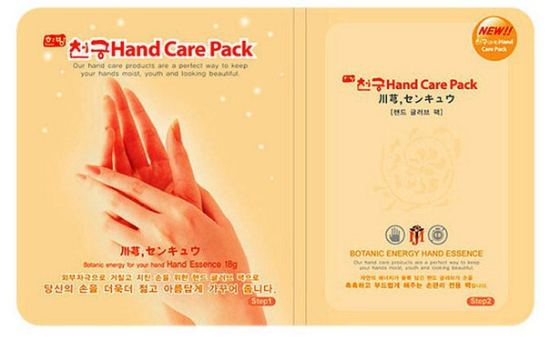 MIJIN Hand Care Pact