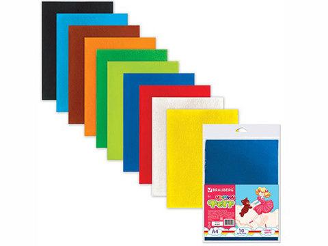 660088 Цветной фетр для творчества А4 210*297мм., 10л., 10цв., толщ. 2мм.