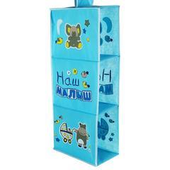 Подвесной модуль для детской