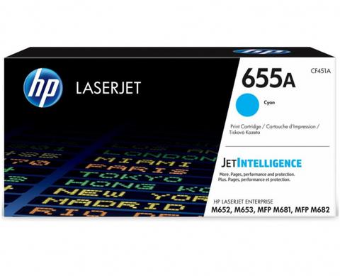 Картридж HP CF451A