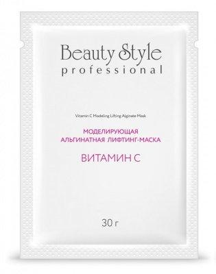 Beauty Stylе Моделирующая альгинатная лифтинг-маска «ВИТАМИН С» 30 гр.*10 шт