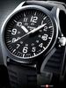 Купить Наручные часы Traser OFFICER PRO Professional 100229 по доступной цене