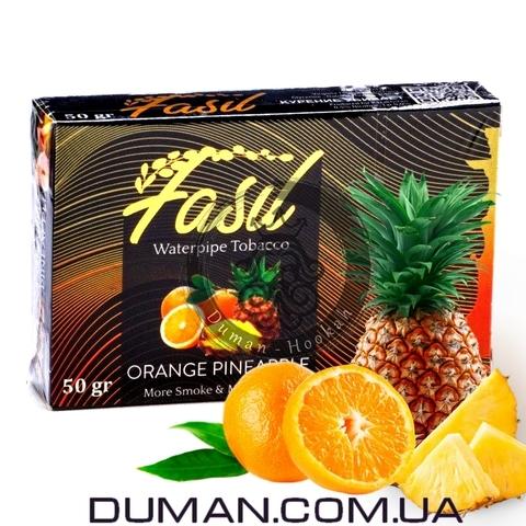 Табак Fasil Orange Pineapple (Фасил Апельсин И Ананас)