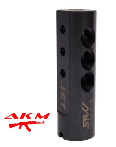 ДТК Реактивный АКМ V2 7,62мм