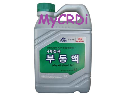 Антифриз Hyundai Long Life Coolant 0710000200 Original