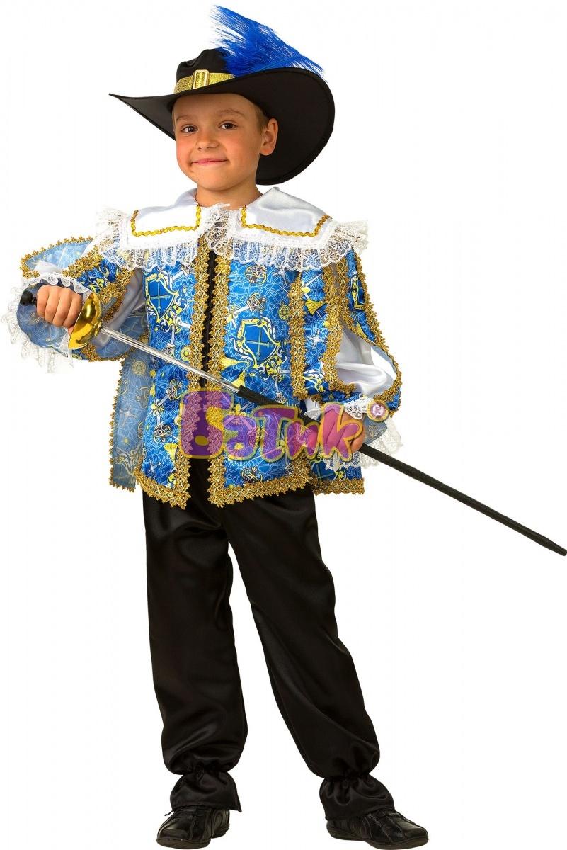 Костюм карнавальный Мушкетер детский сказочный
