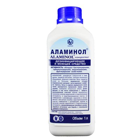 Аламинол, дезинфицирующее средство для инструментов, 1л