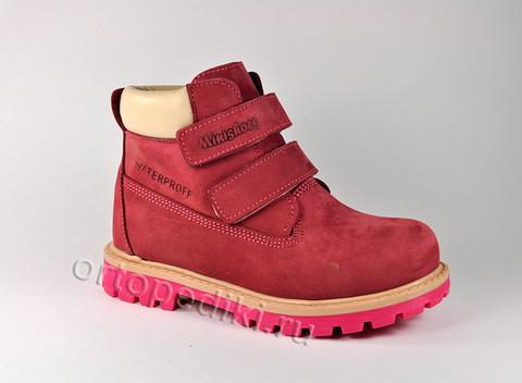 Ботинки утепленные Minitin (Mini-shoes) 750-133-05L
