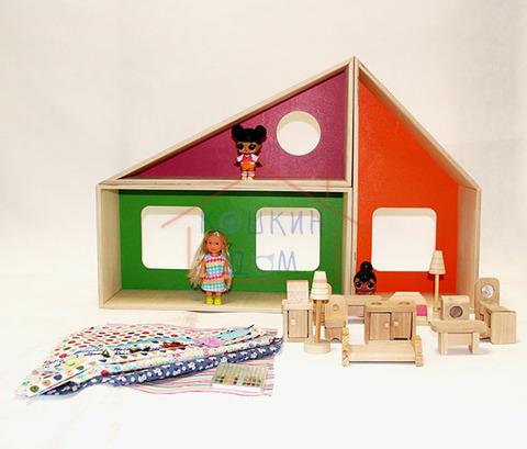 """Дворики Кукольный домик """"Геометрик"""" с набором для изготовления штор и мебелью"""